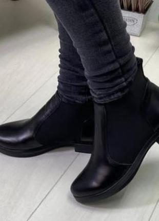 Кожаные челси, деми ботинки. 40 р. стелька 26 см, оптова ціна, шкіряні челсі