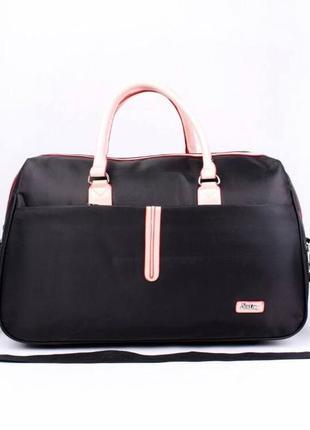 Шикарная дорожная женская сумка