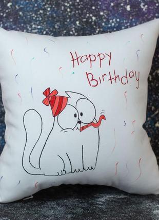 Декоративная подушка «с днём рождения»