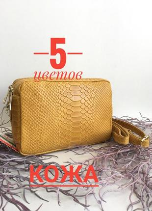 Сумочка кошелёк натуральная кожа, genuine leather, италия на длинном ремешке