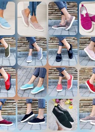 Замшевые слипоны р32-41 мокасины балетки туфли сліпони мокасини туфлі8 фото