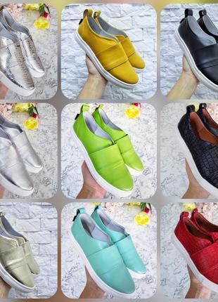 Замшевые слипоны р32-41 мокасины балетки туфли сліпони мокасини туфлі9 фото