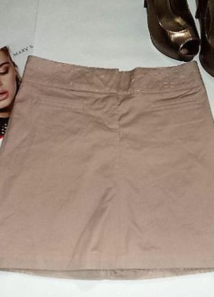 Деловая мини пудровая юбка
