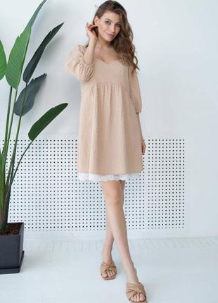Женское бежевое фактурное платье с открытой спиной 3144-c01