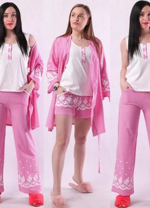Женский домашний комплект 4 вещи халат штаны майка шорты хлопок