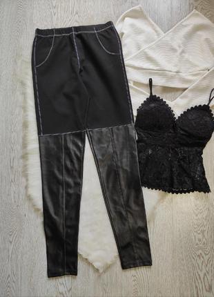 Черные кожаные комбинированые чулками лосины леггинсы стрейч плотные белые швы