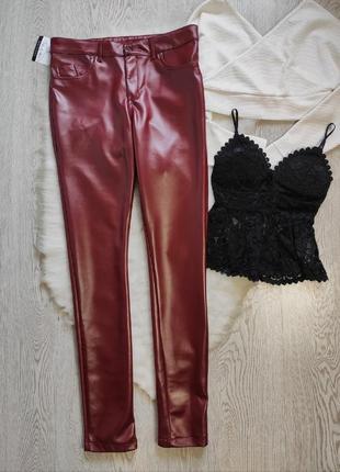 Красные кожаные штаны брюки стрейч лосины с карманами высокая талия посадка латекс