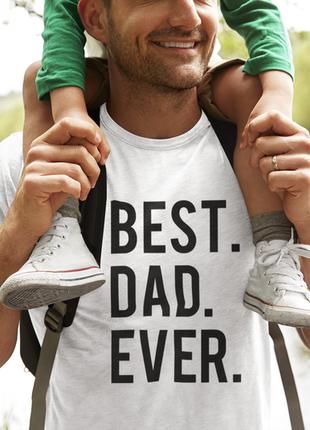 Мужская футболка белая, лучший папа, best dad ever