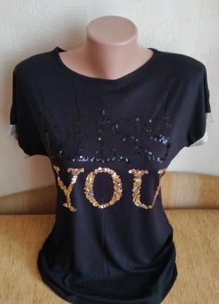 Черная футболка с пайетками miss you
