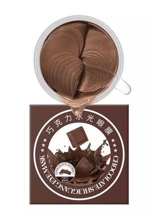 Омолаживающие патчи для глаз sersanlove с экстрактом шоколада2 фото