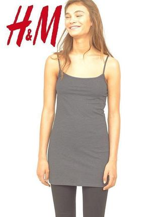 Темно - серая майка туника платье h&m / большая распродажа!