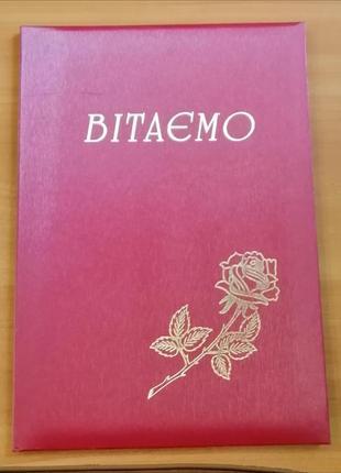 Яркая папка с розой 🌹