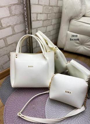 Новая белая сумка+клатч, комплект/набор сумок