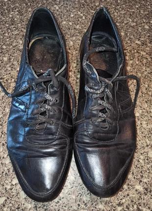 Кроссовки кожаные