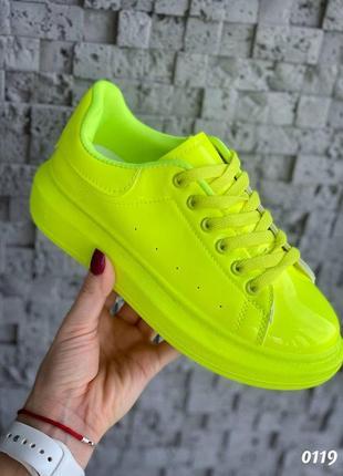 Лимонные кроссовки