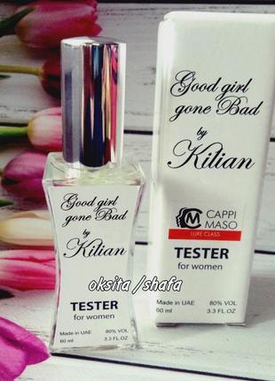 Модный нишевый супер стойкий парфюм, тестер 60 мл эмираты