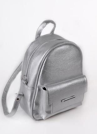 Серебристый маленький женский рюкзак сумка трансформер на плечо