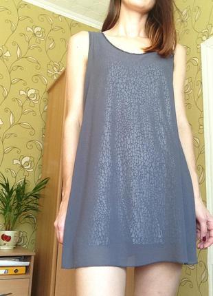 Оригинальное двойное платье с-ка в идеале street one
