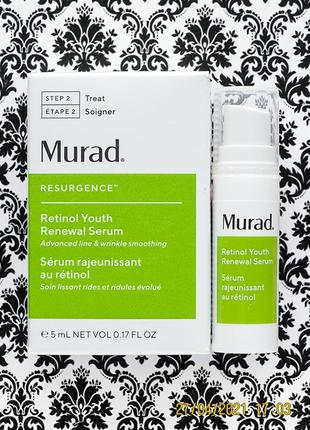 Омолаживающая сыворотка с ретинолом murad retinol youth renewal serum 5 мл