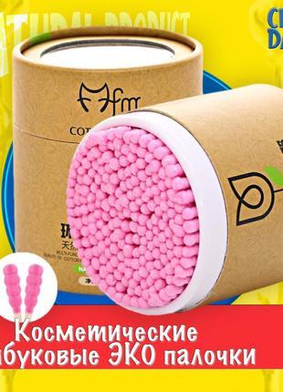 Косметические бамбуковые эко палочки в тубе, розовый хлопок, 200 штук