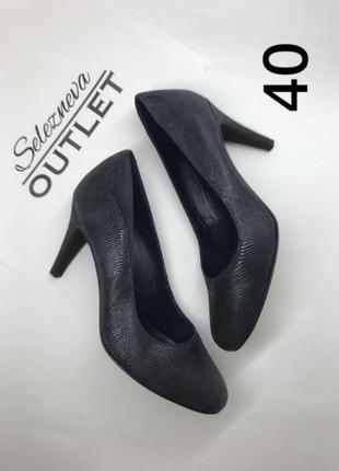 Туфли minelli кожа 40 р