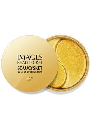 Гидрогелевые золотые патчи images beautecret seaucysket eye mask c коллагеном, 60 шт.