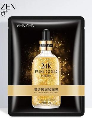 Лифтинг маска с золотом и гиалуроновой кислотой venzen 24к