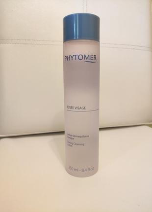 Phytomer розовая вода для снятия макияжа