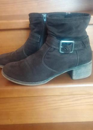 Ботинки стильные.