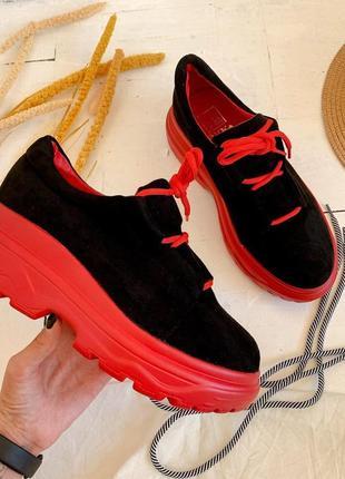 Замшевые демисезонные туфли ботинки шнуровка на тракторной подошве. наложка 💋
