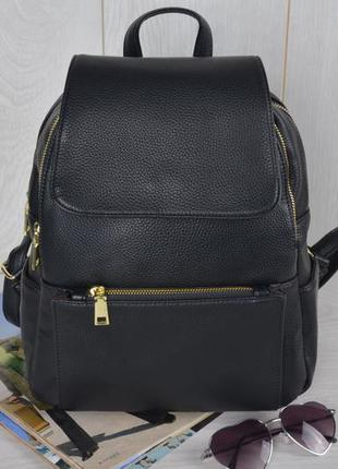 Стильный городской рюкзак черный