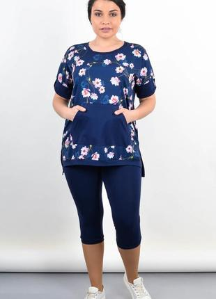Размеры 50-64! красивый костюм двойка флавия синий, в размерах + большие!