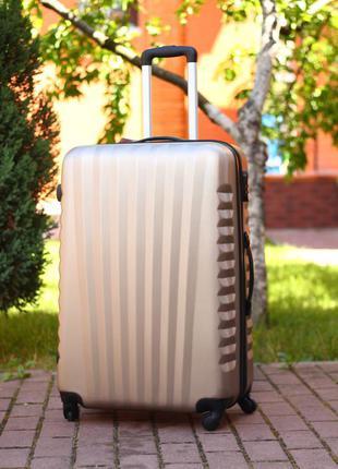 Супер цена! большой пластиковый чемодан польша оригинал валіза пластикова