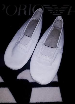 Чешки тапочки балетки