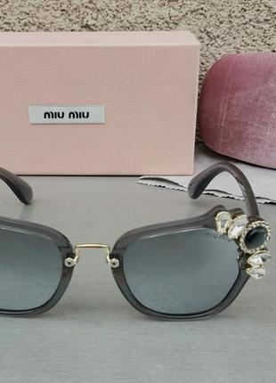 Miu miu очки женские солнцезащитные с камнями серые зеркальные