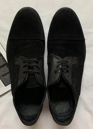 Чоловічі замшеві туфлі.