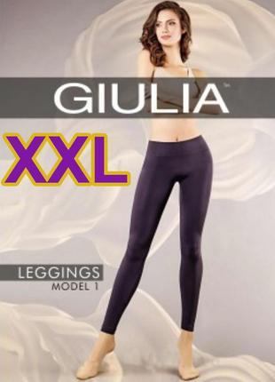 Леггинсы лосины giulia leggings model 1 бесшовные  большого размера xxl