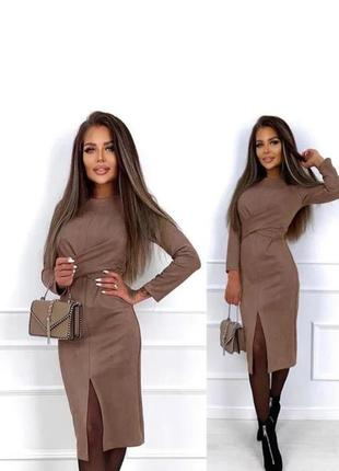 Платье приталенное и  замшевое