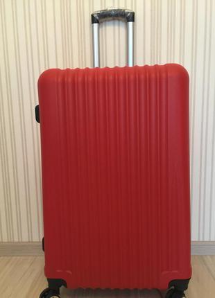Распродажа чемодан хит сезона разные цвета