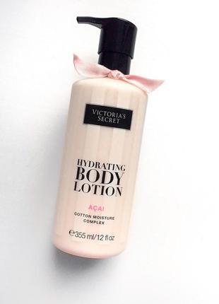 Body lotion acai victoria's secret/ лосйон крем ягоды асаи викториас сикрет/ ягоди асаї