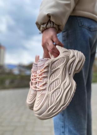 Кросівки рожево-бежеві