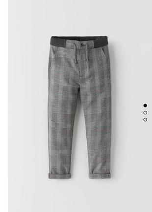 Штани, брюки