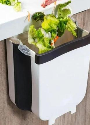 Контейнер для мусора xo wet garbage container складной на дверцу