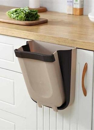 Контейнер для сміття xo wet garbage container складний на дверцята бежевий