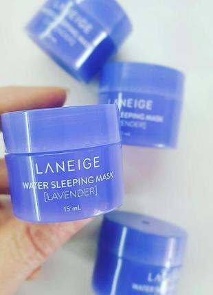 Ноная маска laneige water sleeping mask lavender