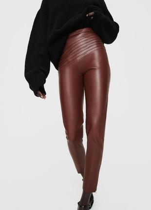 Леггинсы из эко кожи,кожаные лосины,брюки,шкіряні лосини zara
