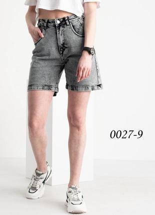 Джинсовые шорты серые стрейчевые №0027-9