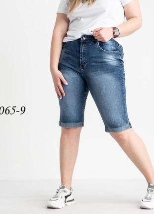 Джинсовые шорты синие стрейчевые №0065-9