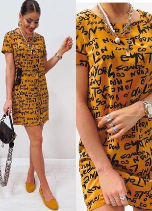 Платье прямое с оригинальным принтом