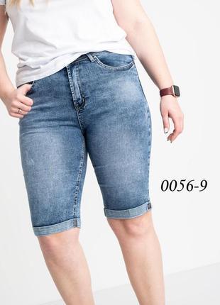 Джинсовые шорты синие стрейчевые №0056-9